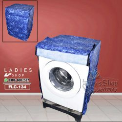 washer and dryer dust cover